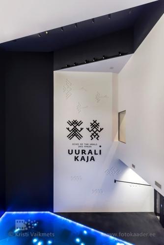 Eesti Rahva Muuseum Fotokaader Kinnisvara pildistamine Arhitektuuri pildistamine uurali maja